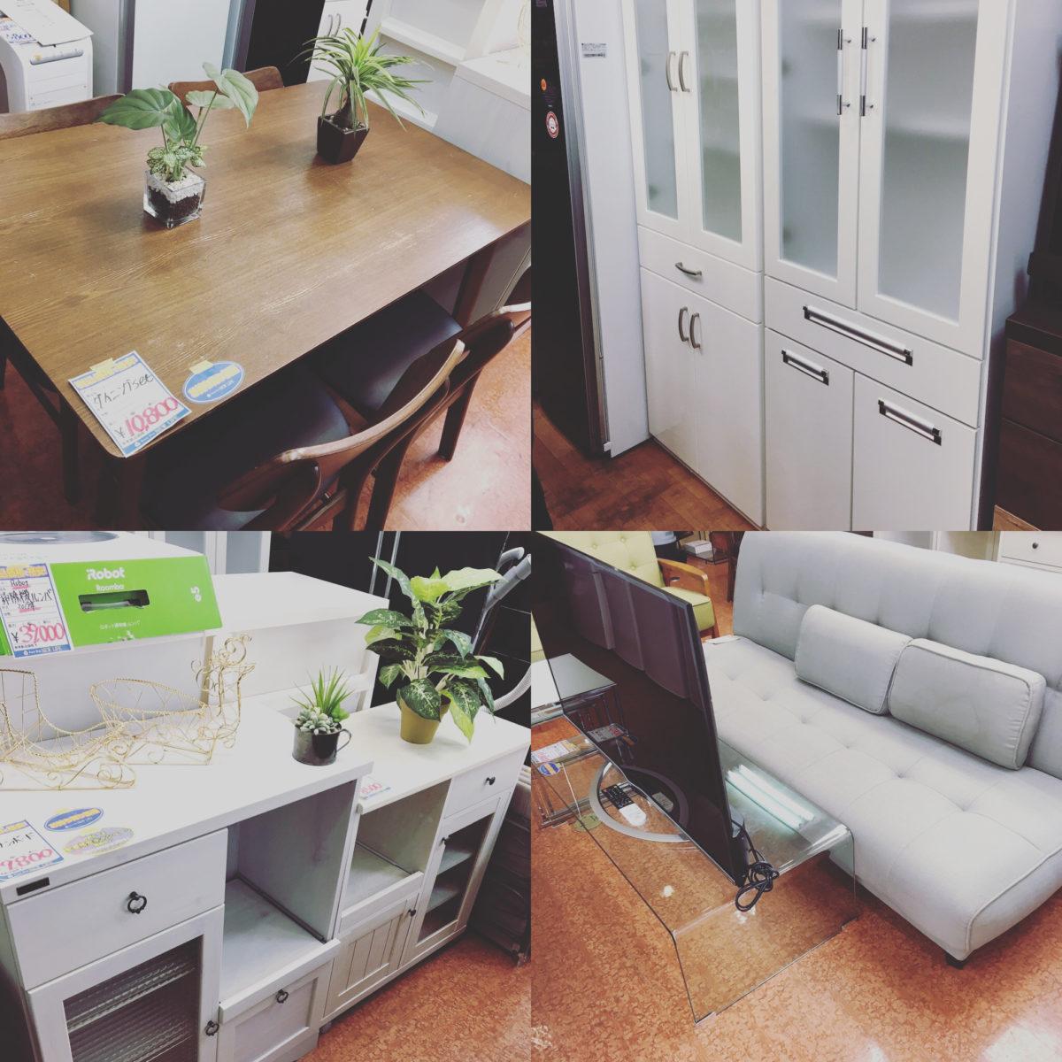家電家具の無料出張、高価買取!沖縄リサイクルショップニューライフ